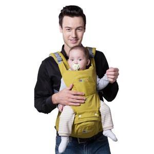 sac porte bébé
