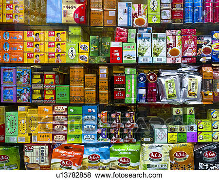 magasin nourriture